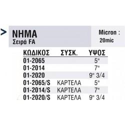 ΝΗΜΑ ΦΙΛΤΡΟΥ SENIOR 9 3/4 20 mic