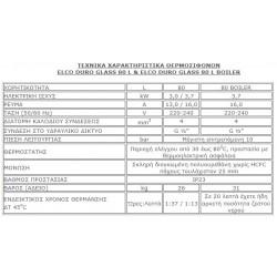BOILER ALTEC  80 LT  ΟΡΙΖ  4 KW