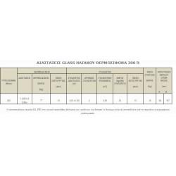 GLASS ΗΛΙΑΚΟΣ ΘΕΡΜΟΣΙΦΩΝΑΣ ΔΙΠΛΗΣ ΕΝΕΡΓΕΙΑΣ 200 lt.SONNE με ΣΥΛΛΕΚΤΗ ATLAS 3.00 m2