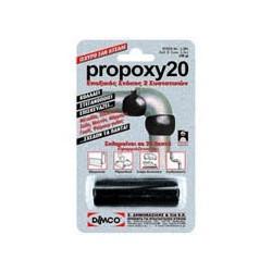 PRO-POXY 20 - ΕΠΟΞΙΚΟΣ ΣΤΟΚΟΣ DIMCO 1.3 oz